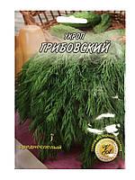 Семена укропа Грибовский 20 г