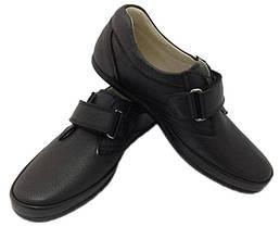 Школьная ортопедическая обувь для мальчика