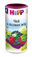 Акція -6% Сухой быстрорастворимый напиток HiPP Чай из лесных ягод