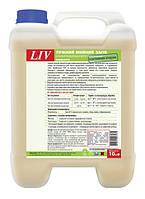 Розпродаж -20% Лужний засіб для миття харчового обладнання LIV 10л, 1 шт