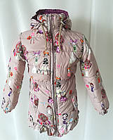 Куртка красивая детская для девочек интернет магазин фото, фото 1