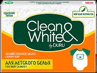 """Хозяйственное мыло Duru Clean&White """"Для детского белья"""" (4*125г.)"""
