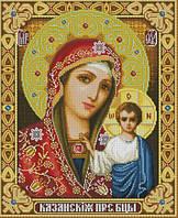 Алмазная мозаика Казанская Пресвятая Богородица (45х55см), фото 1
