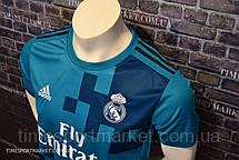Футбольная форма Реал Мадрид 2017-2018 (Выездная голубая) -Топ качество, фото 2