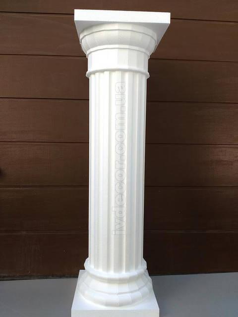 Колонна из пенопласта белого цвета, высота 1450 мм.