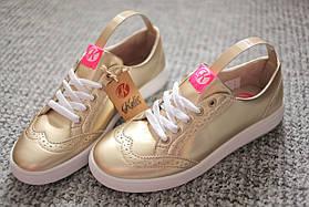 Женские кроссовки броги зототого цвета на белой подошве Gold 38 39