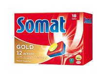 Таблетки для посудомоечных машин Somat Gold, 18шт.