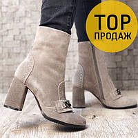 Женские ботинки Gucci на каблуке 8,5 см, цвета капучино / ботинки короткие женские Гуччи, замшевые, с цепочкой