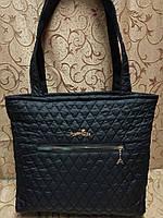 (Лучше)Женские сумка стеганная cтильная SUMKI MODA/Дутая Сумка женская спортивная только оптом