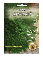 Семена укропа Кустовой 20 г