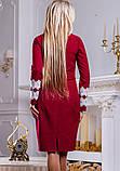 Бордовое деловое платье с белым кружевом Д-596, фото 2