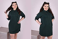Платье-рубашка из креп-дайвинга р.50,52,54 изумруд