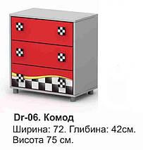 Комод Dr-06 Driver, фото 3