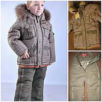 Kiko комплект зимний костюм куртка комбинезон для мальчика 2229 Кико