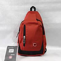 Cумка наплечная  Swissgear, эксклюзивная сумка-рюкзак на одно плечо.Новинка. Унисекс.