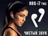Наушники Bluetooth HBQ i7R TWS с док-станцией  - чистый звук, фото 7