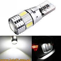 Авто-лампы с линзой W5W T10 6 LED CANBUS 6000K  (габариты светодиодные + с обманками от ошибок)