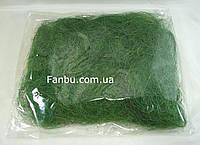 Сизаль ,цвет темной травы(1 упаковка 45грамм)