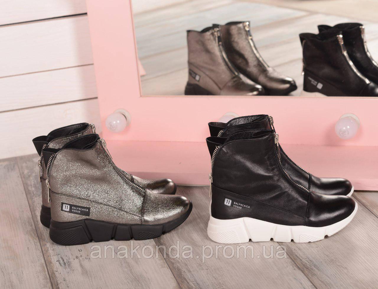 Ботинки спорт Balenciaga - Интернет - магазин