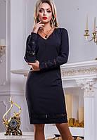 Черное деловое платье с кружевными вставками Д-602