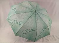 """Зонты с каплями дождя """"Love"""" № 499 от Calm Rain"""