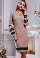 Бежевое деловое платье с черным кружевом Д-549
