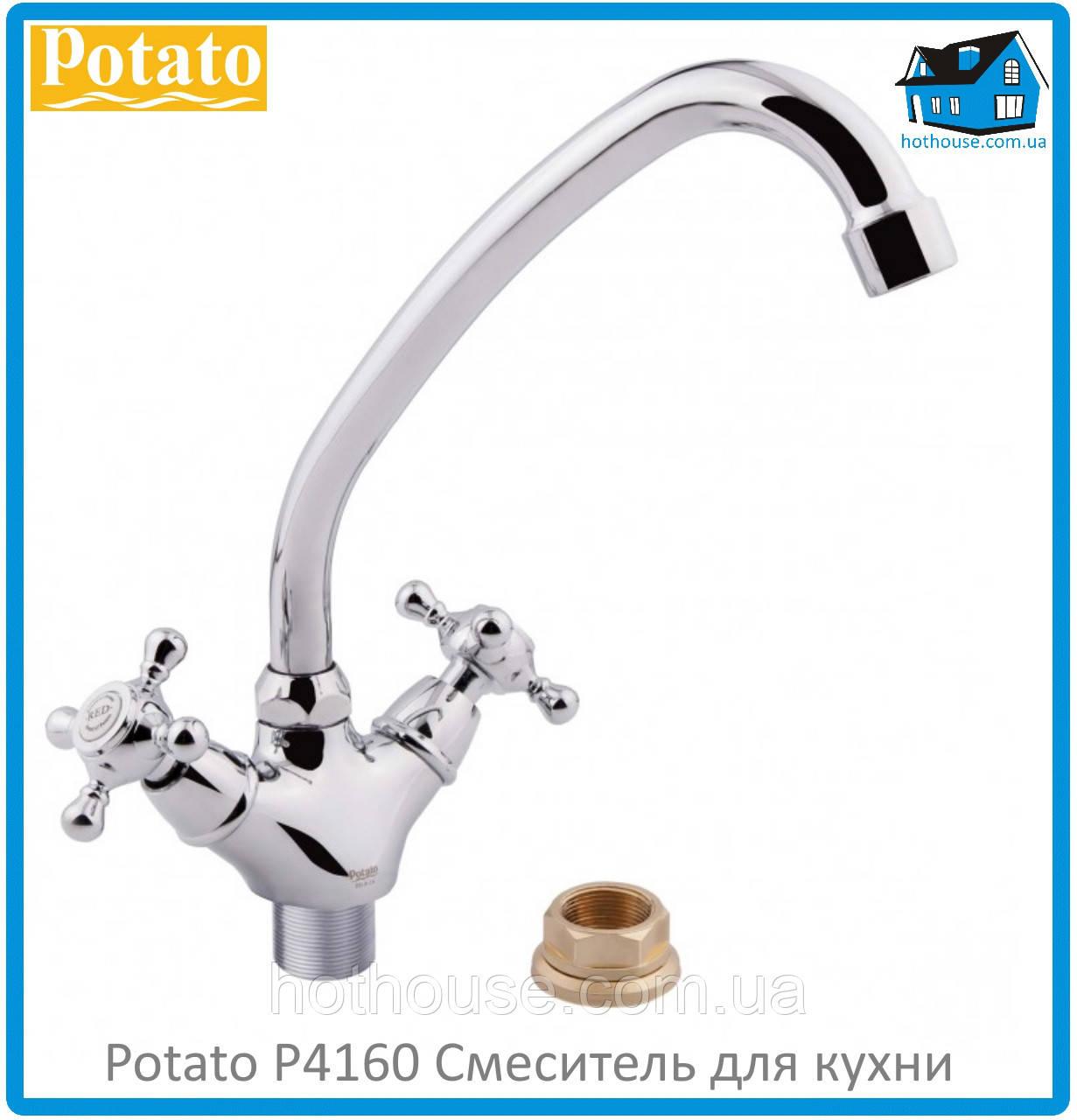 Смеситель для кухни Potato P4160