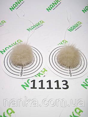 Меховой помпон Норка, Св. Беж, 4 см, пара 11113, фото 2