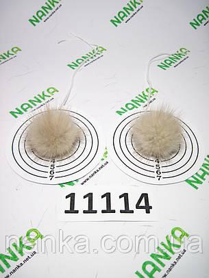 Меховой помпон Норка, Св. Беж, 4 см, пара 11114, фото 2