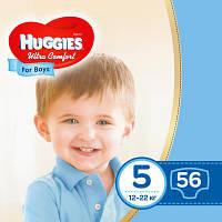 Подгузник Huggies Ultra Comfort 5 Mega для мальчиков (12-22 кг) 56 шт (5029053543635)