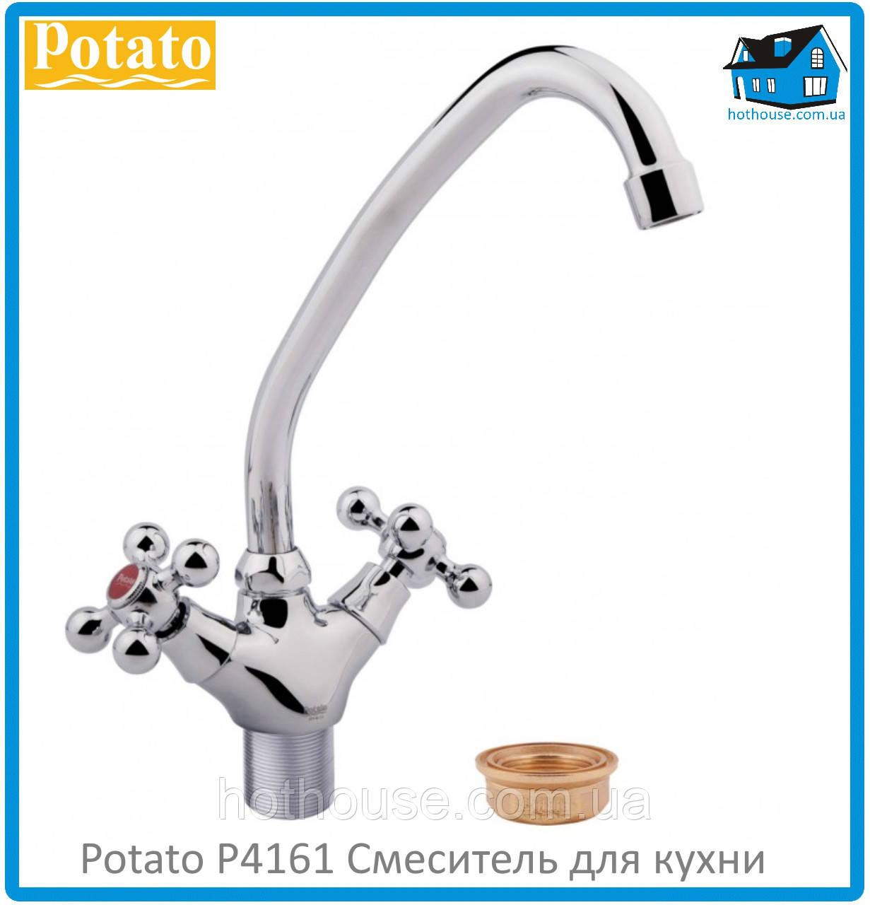 Смеситель для кухни Potato P4161