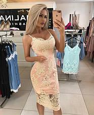 Платье с элитной серии нарядное 2018, фото 3