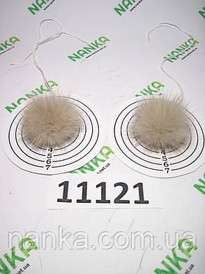 Меховой помпон Норка, Св. Беж, 4 см, пара 11121, фото 2