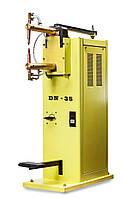 Аппарат контактно-точечной сварки с жидкостным охлаждением DN-25