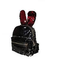 Рюкзак городской GS138 с ушками зайца маленький Черно-красный