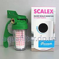 Фильтр от накипи Ecosoft SCALEX 1/2 для бойлеров и котлов