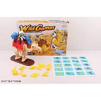 """Игра """"Али Баба и его непослушный верблюд"""" 1246 семейная игра, в коробке 37*26*8,5 см"""