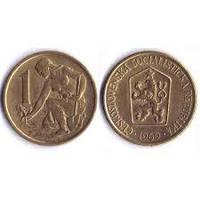 Чехословакия 1 крона 1969г.