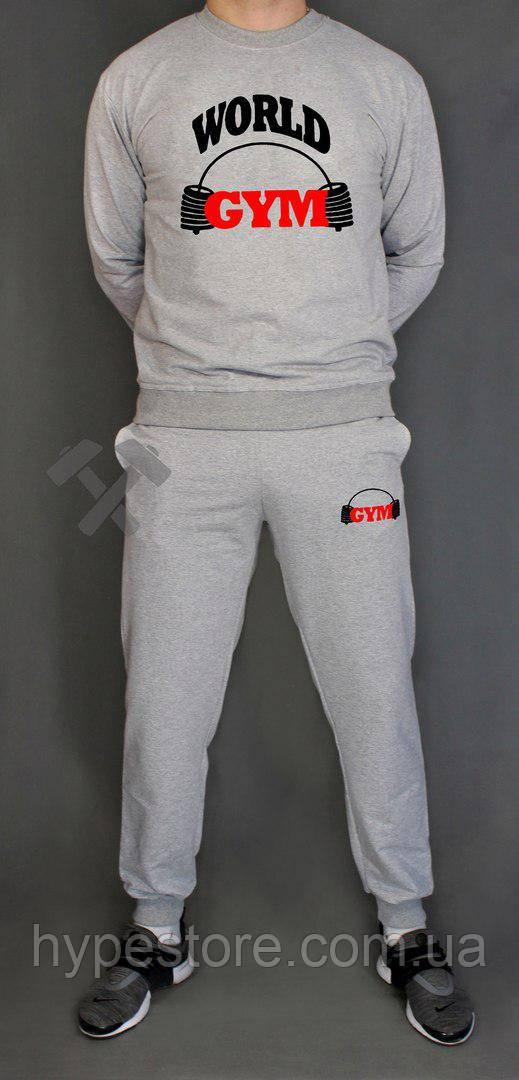 Спортивный серый костюм WORLD GYM (серый), Реплика