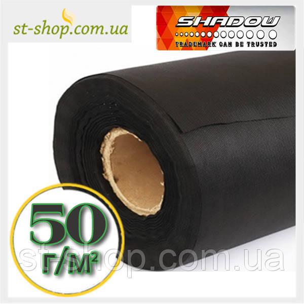 """Агроволокно """"SHADOW"""" плотностью 50г/м2 (1,07*100м черное)"""