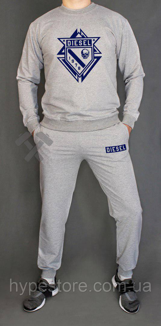 Спортивный серый костюм  Diesel ( серый), Реплика