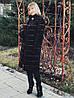Шуба класична зі стриженої нутрії, довжина 100 см