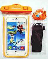Водонепроницаемый чехол защитный  для Смартфонов до 5,5 дюймов. В ассортименте. Оранжевый