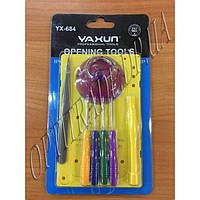 Набор инструментов Yaxun YA-684 для разборки IPhone Отвёртки: +1,2,+2,0,*0,8, лопадка, присоска, пинцет, подставка для винтов