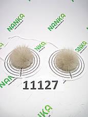 Меховой помпон Норка, Св. Беж, 4 см, пара 11127, фото 2