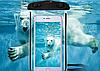 Водонепроницаемый чехол Submarine  для Смартфонов, iPhone., фото 7