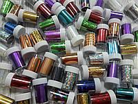 Фольга для дизайна ногтей переводная, для литья