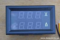 Вольтамперметр 30 В 50 А