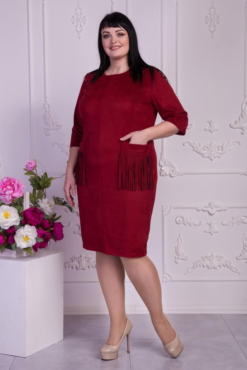 ae4417eca9d9c Женское стильное платье из замша