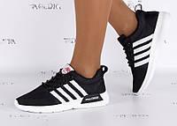 Женские кроссовки Адидас черные, копия